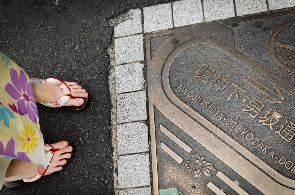 2018/8/19 スタジオロット 秋葉原 笑輝ちひろ 7